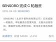 物联网行业独角兽诞生 北京升哲