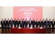 北京奔驰新能源汽车生产基地项目